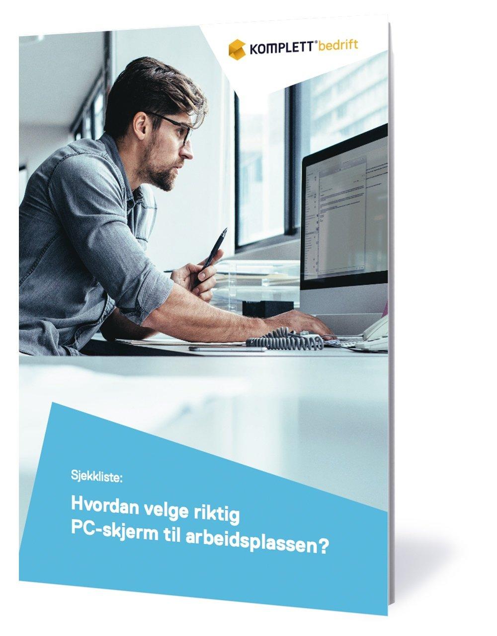 6c8c7875 Sjekkliste: Hvordan velge riktig PC-skjerm til arbeidsplassen